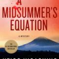 Midsummers Equation